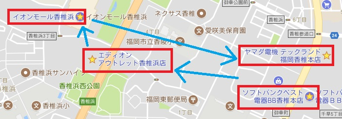 googleマップ拡大