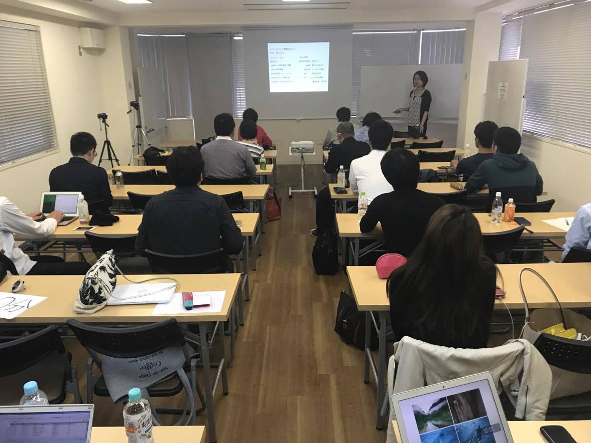 大阪セミナー20170513